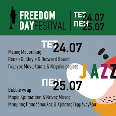 FREEDOM DAY JAZZ FESTIVAL