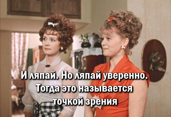 Яркие цитаты из фильма «Москва слезам не верит»
