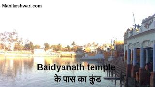 deoghar, baidyanath temple,baidyanath temple deoghar,deoghar mandir