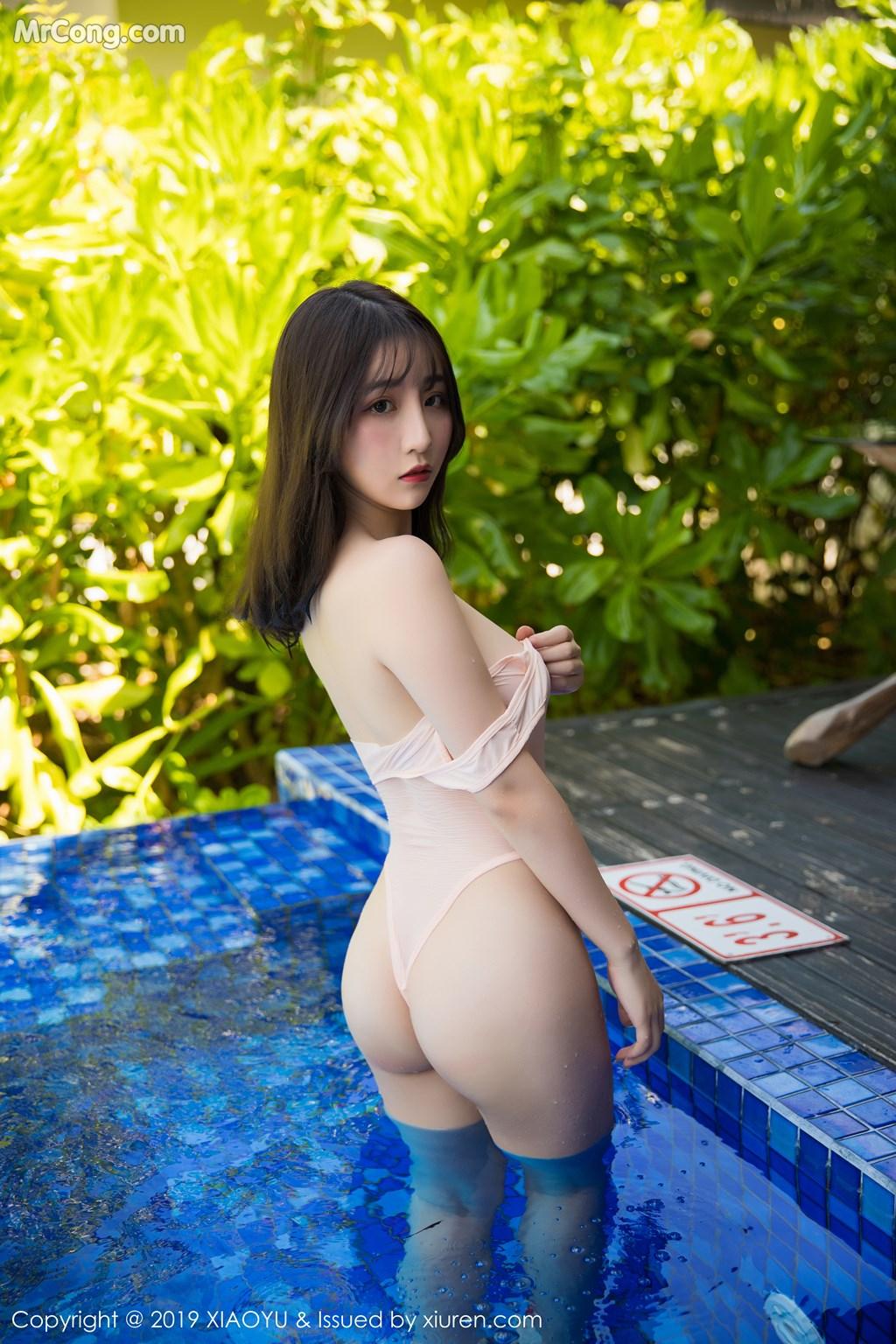 Image XiaoYu-Vol.155-Cherry-MrCong.com-044 in post XiaoYu Vol.155: 绯月樱-Cherry (67 ảnh)