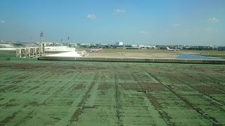 Don Muang Terminal 1