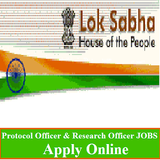 Lok Sabha Secretariat - Parliament of India, freejobalert, Sarkari Naukri, Lok Sabha Secretariat Admit Card, Admit Card, lok sabha logo