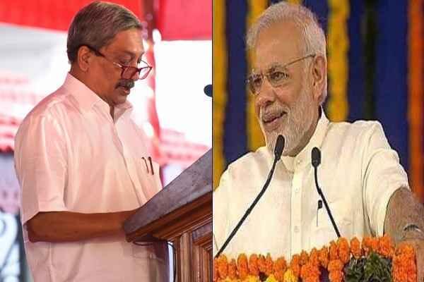 मनोहर पर्रिकर ने ली गोवा के मुख्यमंत्री पद की शपथ तो PM MODI बोले 'बधाई हो'