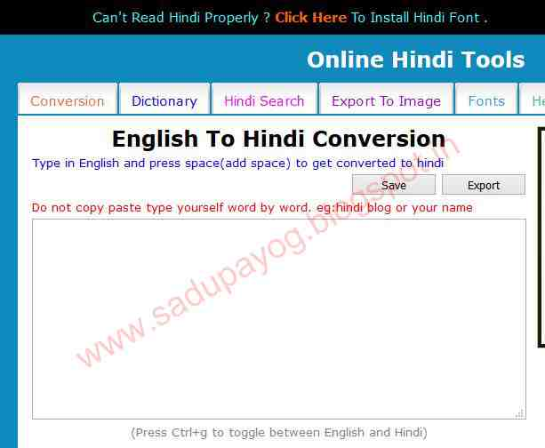 Online hindi typing | Hindi Typing  2019-03-07
