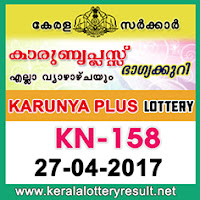 Kerala Lottery Result 27-4-2017 Karunya Plus Lottery KN-158 Results