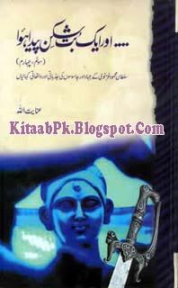 Aur Aik Butshikan Paida Huwa Novel Complete 4 Parts By Inayatullah Pdf Free Download