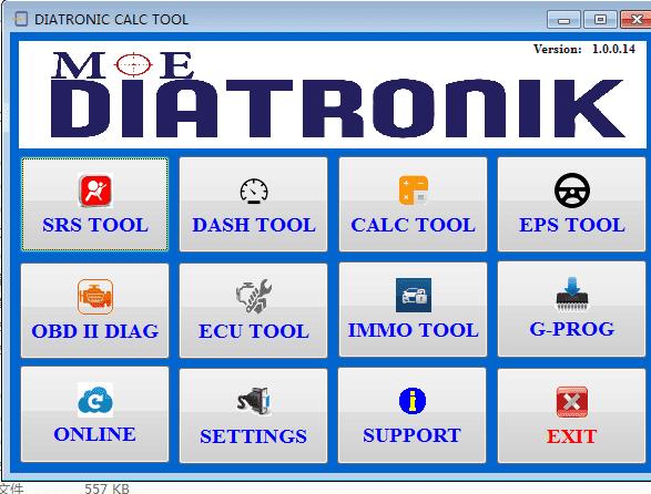 diatronic-1 Guide: Diatronik SRS+Dash+Calculation+EPS OBD Tool Win7 Win10 Drivers Software