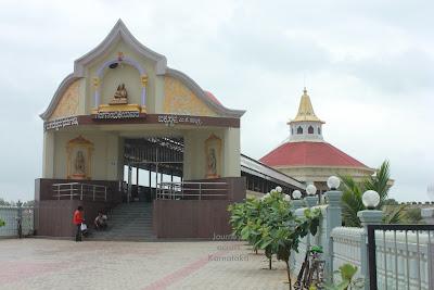 Gangambike Aikya