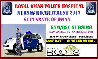 Royal Oman Police Hospital Norka Roots Nurses Recruitment 2017
