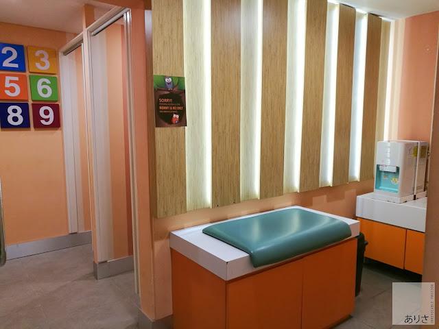 One Utama Baby Room