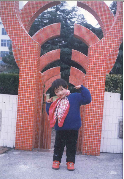 Jelly Lin Yun childhood photo