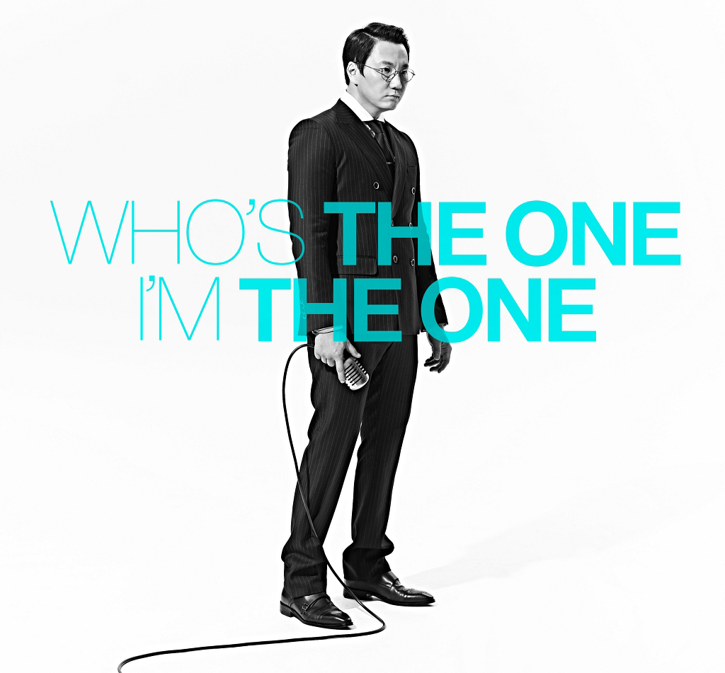 The One – Vol.5 Who Is The One, I Am The ONE!