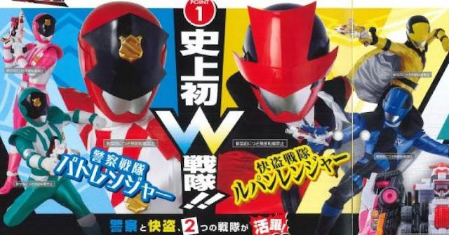 Lupinranger VS Patranger Super Sentai TV Asahi