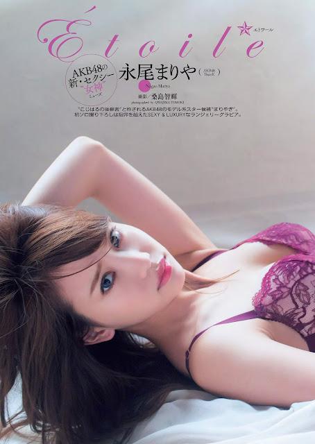 永尾まりや Nagao Mariya Etoile Images