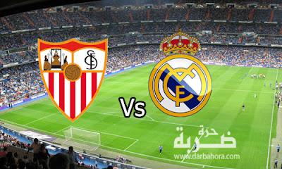 انتهاء مباراة ريال مدريد واشبيلية اليوم 4-1-2017 | بنتيجة 3-0 لصالح الملكي في كاس ملك اسبانيا