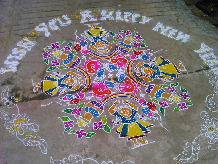 New Year Rangoli 9 New year rangoli designs 2018 - Ideas - Just