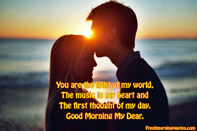 good morning husband and wife image