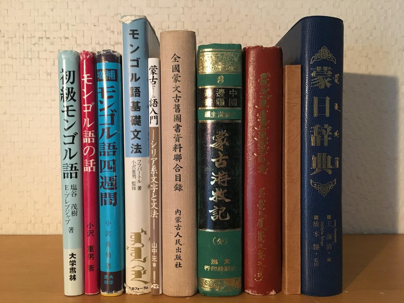mikazuki books online 三日月書...