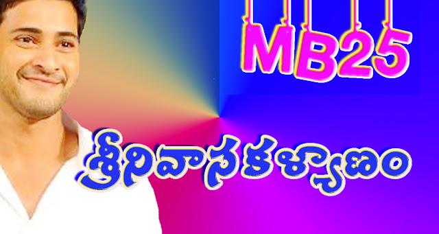 bharat anu nenu first look teaser