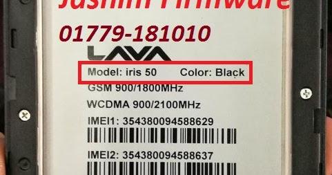 Lava iris 50 H001_INT/S220 2GB Flash File MT6580 Cm2 Read
