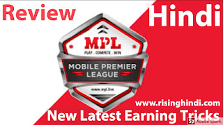 mpl new eraning tricks