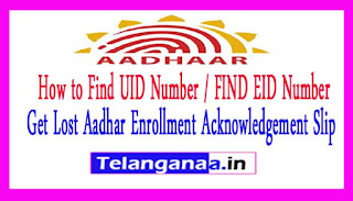Aadhar Card Enrollment Acknowledgement Slip Download