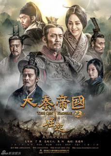 Đại Tần Đế Quốc: Quật Khởi