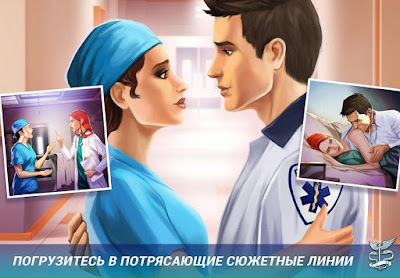 Operate Now Mod Apk + OBB Free Download