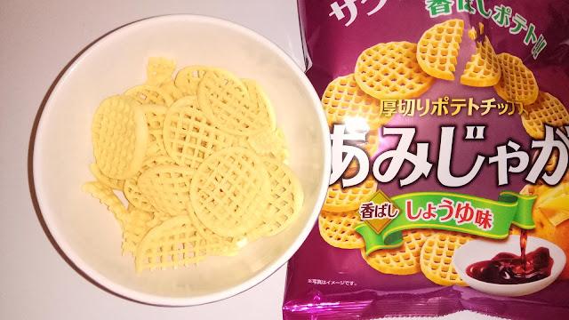 Amijaga Koubashi Soy Sauce - japońskie chipsy ziemniaczane sojowe