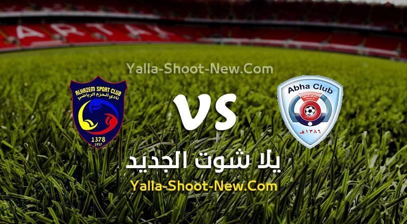 نتيجه مباراة أبها والحزم بث مباشر اليوم الاربعاء بتاريخ 19-08-2020 في الدوري السعودي