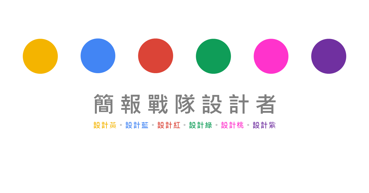 office 365 中文 個人 版 一 年