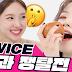 TWICE on KBS 'BOATTA' Episode (English Subbed)