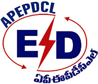 APEPDCL jobs Recruitment Vacancy