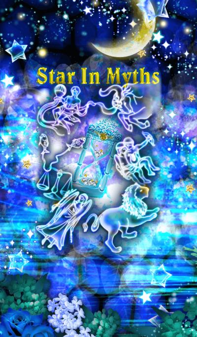 Star In Myths