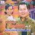 [Comedy] Ayai Pum Manh Part 02 | Khmer Song 2019