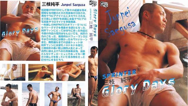 Mapmate – Junpei Saegusa – Sprinter – Glory Days (三枝純平)