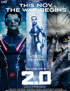 2.0 [Robot 2] First Look Poster 21