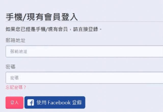 登入卓悅網站