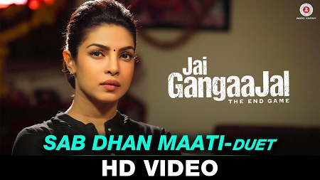 Sab Dhan Maati Duet Jai Gangaajal Latest Hindi Video Songs 2016 Arijit Singh and Salim Sulaiman