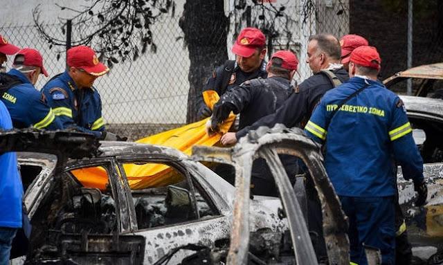 Η Παμποντιακή Ομοσπονδία ΗΠΑ και Καναδά συγκεντρώνει δωρεές για τους πληγέντες των πυρκαγιών