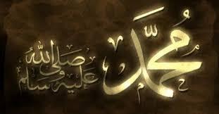 Nama Istri -istri Muhammad saw beserta alasan menikahinya