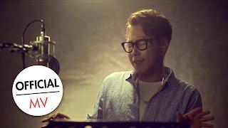 Lyric : Yoon Jong Shin - Welcome Summer