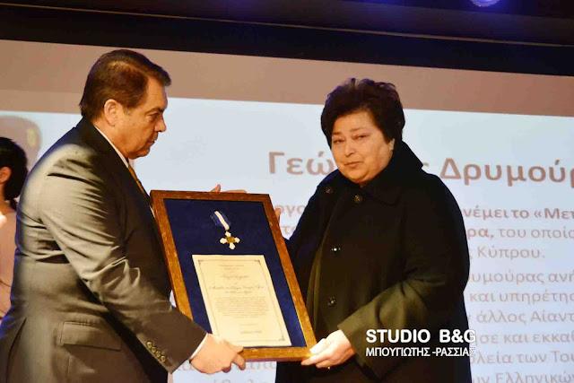 Εκατοντάδες βραβεύσεις σε εκδήλωση απόδοσης τιμών στο Άργος