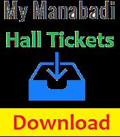 TS Sr Inter Hall Ticket 2017