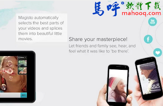 Magisto Video Editor & Maker APK / APP Download,好用的手機影片編輯軟體,Android APP