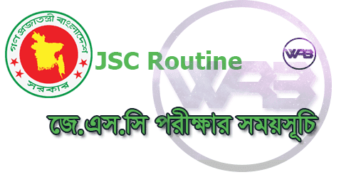 JSC Routine 2019 PDF Download All Education Board