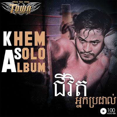 Town CD Vol 100