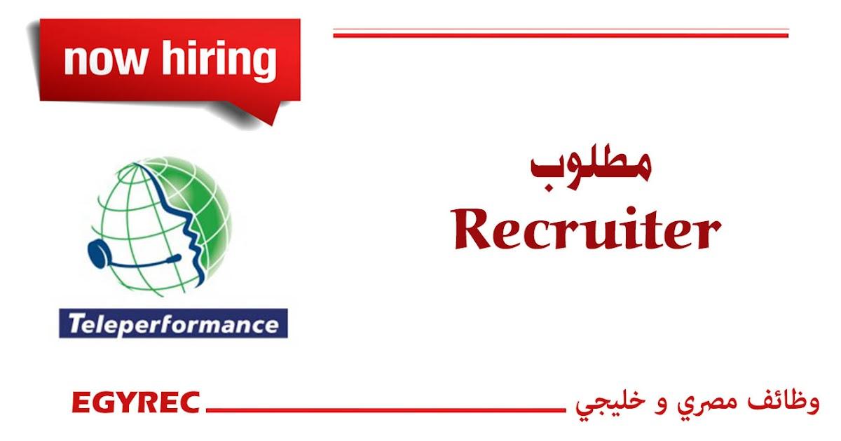 Forex egypt careers