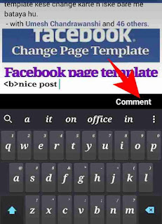 Facebook me color full comments kese kare 2