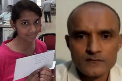 सरहद पार पाक की जेल में बंद कुलभूषण को भेजी राखी, पढ़ें इस बहन का भावुक करने वाला खत